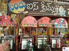 Sindhu Ice Creams