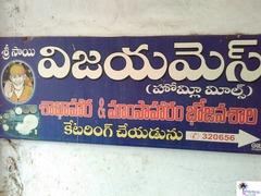 Sri Sai Vijaya Mess