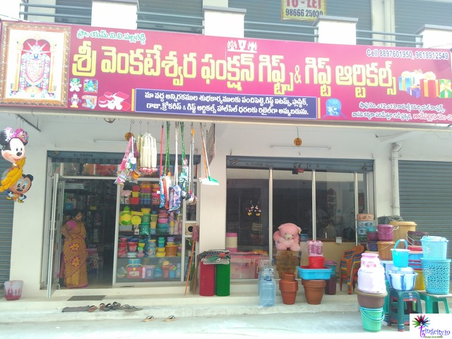 Tadepalligudem andhra pradesh india fancygifts handicrafts sri venkateswara gifts gift articles negle Image collections