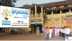 Sneha Spandana Foundation