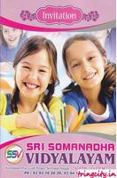 Sri Somanadha Vidyalayam
