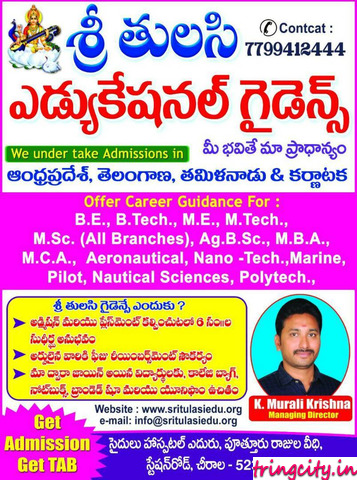 Sri Tulasi Educational Guidance