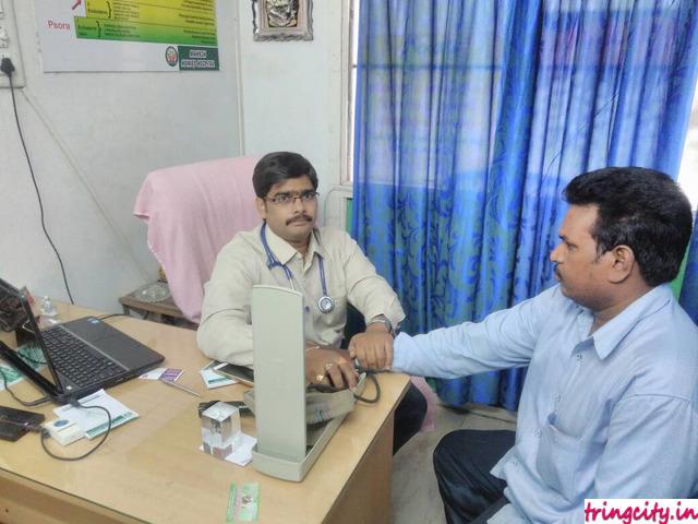 Mahesh Homeo Hospital