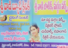 Sri Vani Beauty Clinic