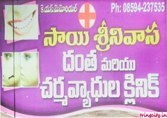 Sai Srinivasa Dental & Skin Care Hospital