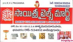 Sai Sri Tiles Mart