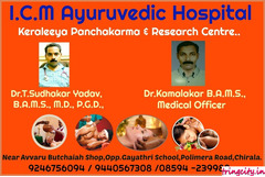I.C.M Ayuruvedic Hospital