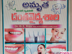 Amrutha Super Speciality Dental Care