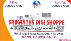 Srikanths Digi Shoppe
