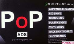 POP Ads