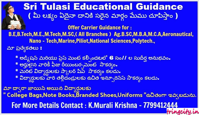 Sri Tulasi Educational Guidance