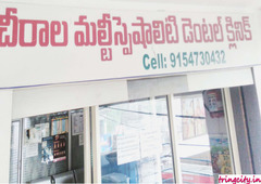Chirala Dental Clinic