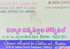 Chinnari Hospital For Children and NewBorn