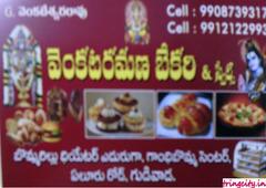 Venkataramana Bakery & Sweets