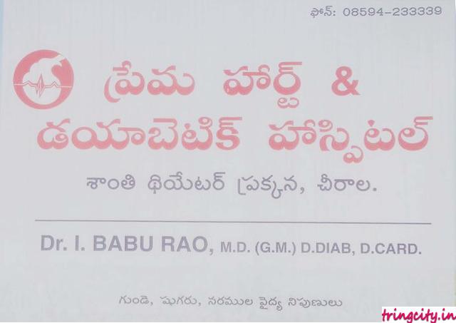 Prema Heart & Diabetic Hospital