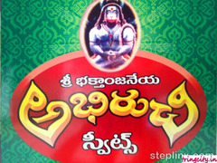 Sree Bhaktanjaneya Abhiruchi Sweets