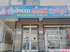 Sri Sai Super Market