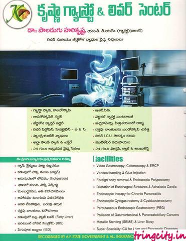 Krishna Gastro & Liver Centre and Safe Hospitals