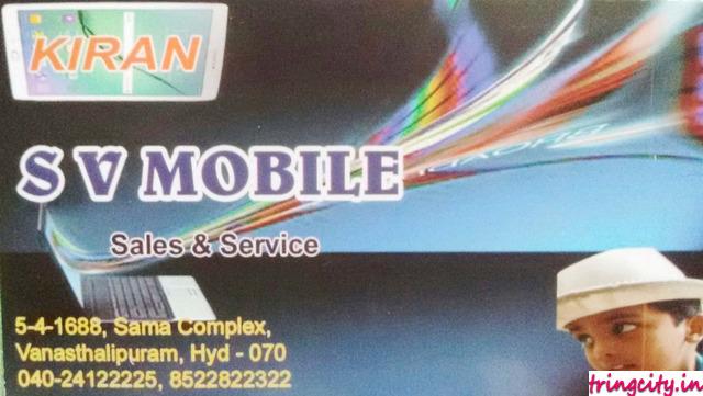 S.V.Mobile