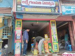 Lakshmi Ganapathi Agencies