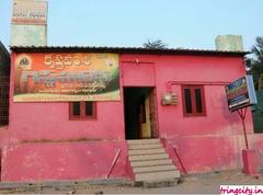 Krishnavamsi Guest House