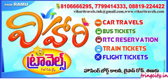 Vihari Travels
