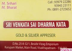 Sri Venkata Sai Dharma Kata ( Gold & Silver Buyers )