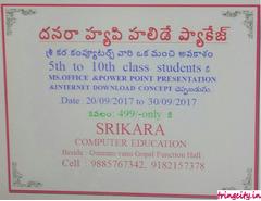 Srikara Computers