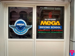 Mega Driving School
