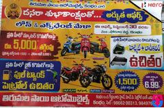 Tirumala Sai AutoMobiles (Hero)