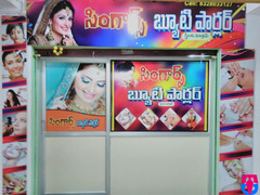 Singars Beauty Parlour