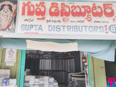 Gupta Distributors New