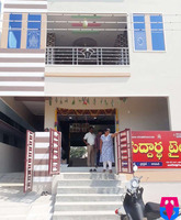 Siddhartha Tiles