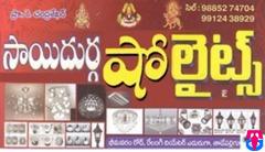 Sai Durga Show Lights