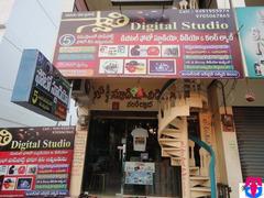 Swathi Digital Studio