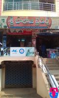 Sri Balaji Traders