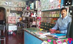 Lakshman Enterprises Sales & Services