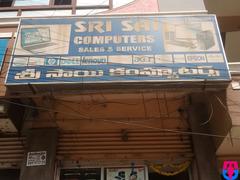 Sri Sai Computers ( Sales & Services )
