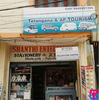 Shanthi Tours & Travels