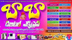 Baba Digital Studio
