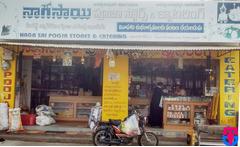 Naga Sai Pooja Store & Catering