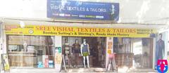 Sree Vishal Textile & Tailor