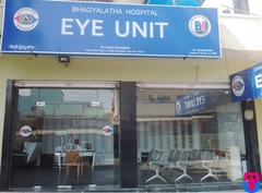 Bhagyalatha Eye Hospital