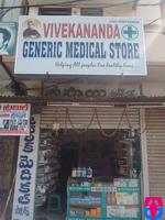 Vivekananda Generic Medical Store