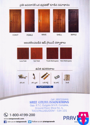 Sree Gruha Innovations