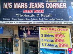 Chowdappa Chowadary Mars Jeans Corner