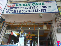 Kavitha Vision Care
