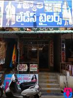 Jyothi Ladies Tailors