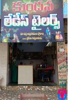 Kundana Ladies Tailors
