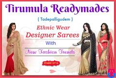 Tirumula Readymades